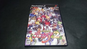 PS2 魔界戦記ディスガイア2