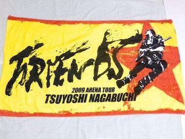 【長渕剛】FRENDS*アリーナツアー2009★ビッグタオル