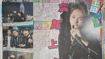 KAT-TUN 上田竜也◇2019.1.19 日刊スポーツ Saturdayジャニーズ