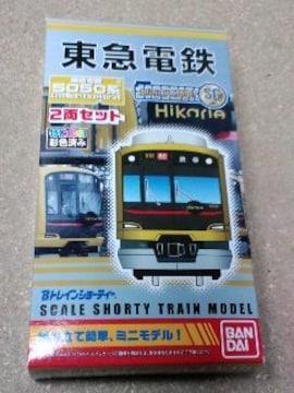�DBトレインショーティー 東急電鉄 5050系 2両セット