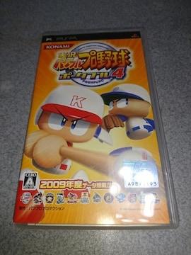 PSP!箱説あり!実況パワフルプロ野球ポータブル4!ソフト!