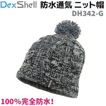 DexShell 防水 通気 ニット帽 DH342-G グレー/ブラック 帽子 防寒