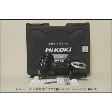 本体+ケース HIKOKI 14.4V インパクト WH14DKL