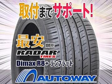レーダー Dimax R8+ランフラット 245/45R19インチ 4本