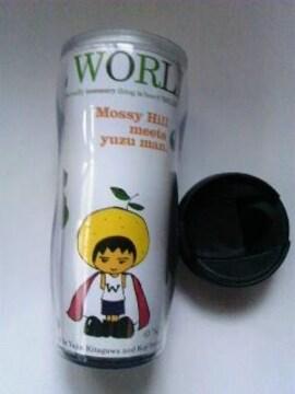 ゆず TOUR 2008 WONDERFUL WORLD タンブラー ボトル 未使用品