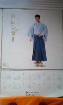 ☆ 田原俊彦 平成3年カレンダー 未使用