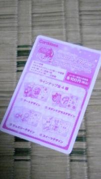 セラムン【ガシャポン】フチキラクリアシール(ジュエリー)