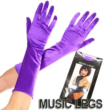 A290)LA発MusicLegs肘丈サテングローブ紫パープルひじ丈ダンス衣装ダンサー
