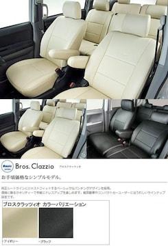 Clazzio.Jr カバー タントカスタム LA600/610S リフター無車