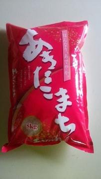 秋田のお米あきたこまち特別栽培米