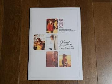 送料無料/プリンセスプリンセスPANIC TOUR'94オフィシャルパンフレット美品