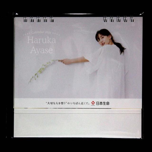 ☆綾瀬はるか卓上カレンダー2021  < タレントグッズの