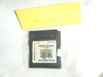 ドラゴンクエスト1・2(ゲームボーイ用)