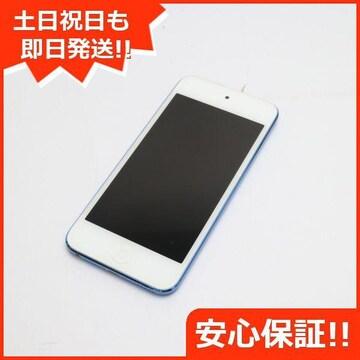 ●安心保証●美品●iPod touch 第6世代 64GB ブルー●