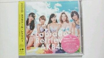 AKB48 ラブラドール・レトリバー Type A+K+B+4 初回限定盤4枚+劇場盤セット