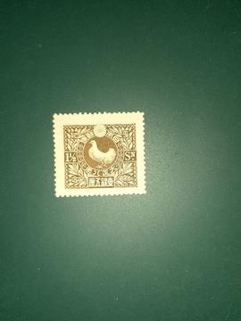 平和【未使用記念切手】1銭5厘