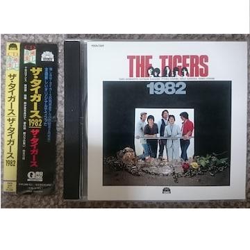 KF  ザ・タイガース  THE TIGERS 1982 CD 廃盤