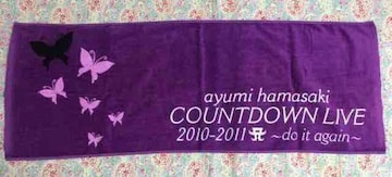 【COUNT DOWN LIVE 2010-2011A~do it again~ツアータオル】紫