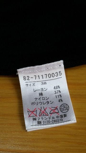 新品 ルスーク 半袖カットソー 黒 38 < ブランドの