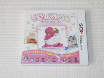 3DS★子猫のアルバム My Little Cat
