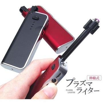 ♪M オイル・ガス不要 USB充電 伸縮式プラズマライター BK