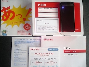 * P-01C/P01C *  レッド ★新品未使用品☆*。.:*フルセット