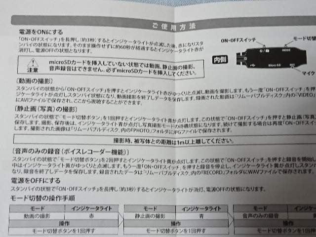 当選品★コカ・コーラ TOKYO 2020 /ハンズフリームービーカメラ★ < ホビーの