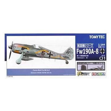 技MIX 1/144 ドイツ 戦闘機 フォッケウルフ Fw190A-8 第10飛行隊 プラモデル