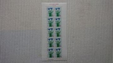 ☆ 切手趣味週刊 福田平八郎「花菖蒲」1994.4.20発行 ☆