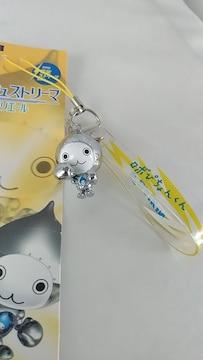 ★ダイキン★激可愛い!ロボットぴちょんくんストラップ★