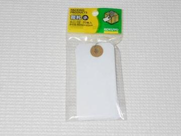 コクヨ株式会社★荷札 小 ホニ-12 20枚入 外寸法 80mm×40mm