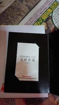 ゲームセンターCX BOX7 特典