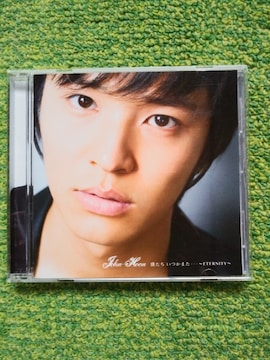 ☆John-Hoon☆僕たち いつかまた〜ETERNITY〜通常盤★CD♪