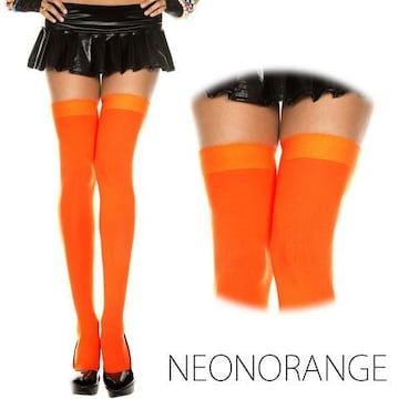 厚手のネオンカラータイツ オレンジ