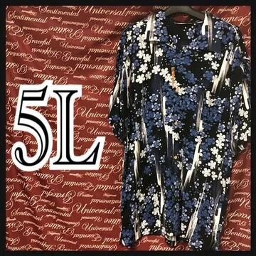 5L・和柄桜レーヨンアロハ 新品紺/02P407‐108