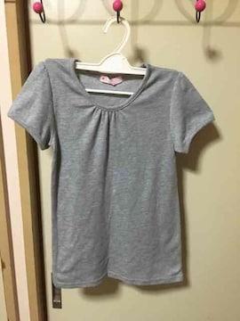 中古*無地Tシャツ
