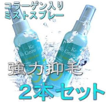 ★Vライン Iライン 脱毛抑毛ローション最強版2本!特別販売★