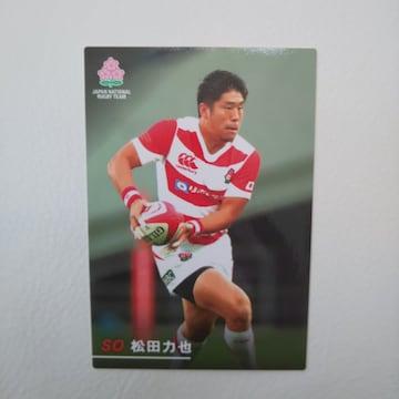 ラグビー日本代表カード★松田力也