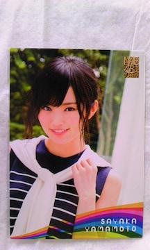 NMB48トレーディングコレクション山本彩レギュラーカード