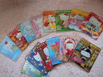 キティグッズコレクション 14冊セット 送料込み
