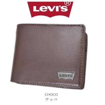 Levis リーバイス 二つ折り財布 本革 ブラウン 8201 コンハ