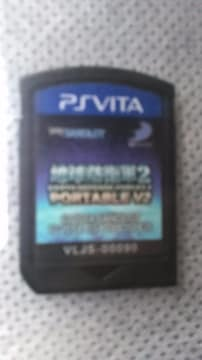 PS vitaソフトのみ/地球防衛軍 ポータブルV2