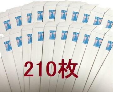 ミニレター 210枚 郵便書簡 ・即決有り・迅速対応