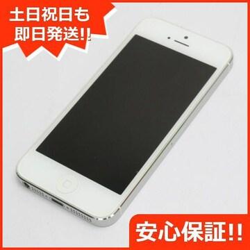 ●安心保証●判定○●超美品●iPhone5 64GB ホワイト●
