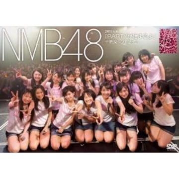■DVD『NMB48 2期生公演「PARTYが始まるよ」 千秋楽』