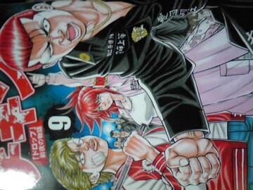 【送料無料】チキン 15巻セット《ヤンキー漫画》