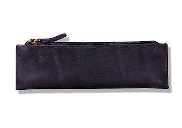 Libra ペンケース 本革 筆箱 3色 (パープル)