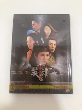 D001 DVD HERO ヒーロー (2枚組) ジェット・リー/ドニー・イェン