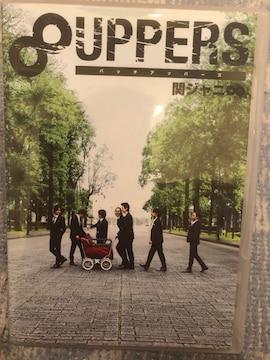 激安!超レア!☆関ジャニ∞/∞UPPERS☆初回限定盤/CD+DVD☆美品!