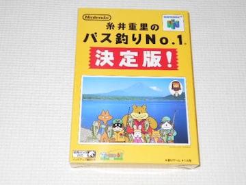 N64★糸井重里のバス釣りNo.1 決定版!★新品未開封